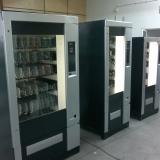 Автомати за Закуски