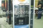 Зануси Некта Зенит употребяван кафе автомат.