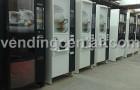 Реа Вендорс еспресо кафе автомати. Рея Вендорс - Rhea Vendors кафе автомати от Вендинг Център.