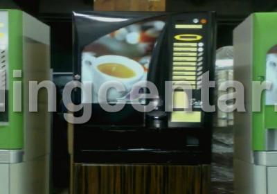 Продавам кафе автомати