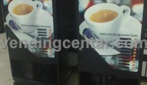 Реа Вендорс ХМ - XM кафе автомат.
