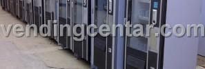 Автомати Пакетирани Закуски | Спирали
