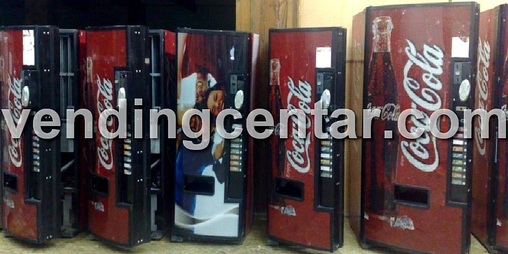 Автомати студени напитки