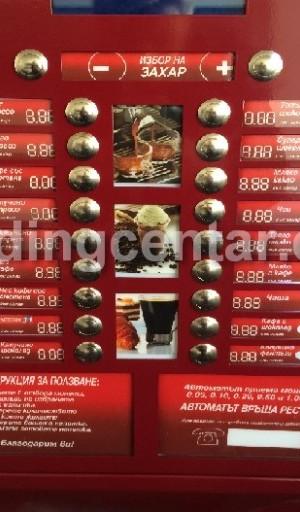 Кафе автомати и Вендинг машини